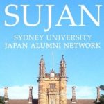 Sydney University Japan Alumni Network Blog